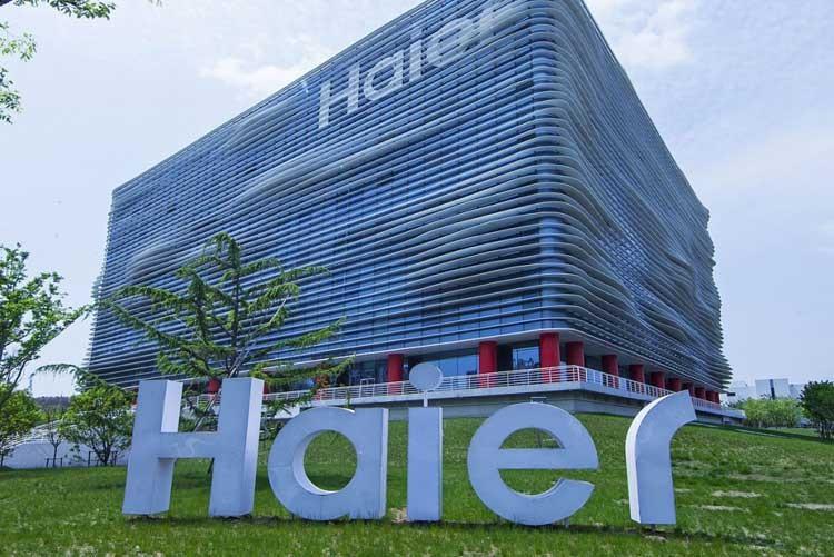 Компания Haier