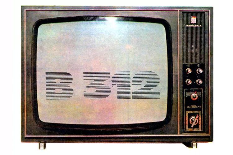 Телевизор «РЕКОРД»