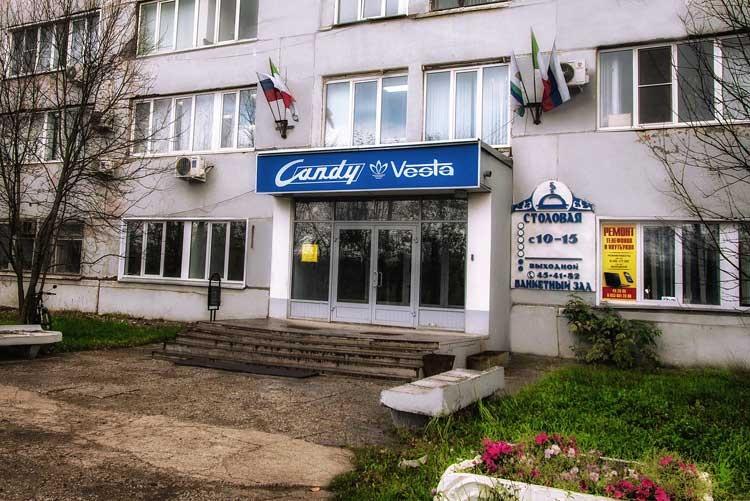 Кировский завод «Веста»