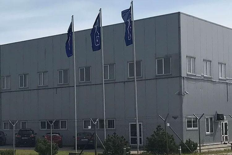Завод «ПКВ»