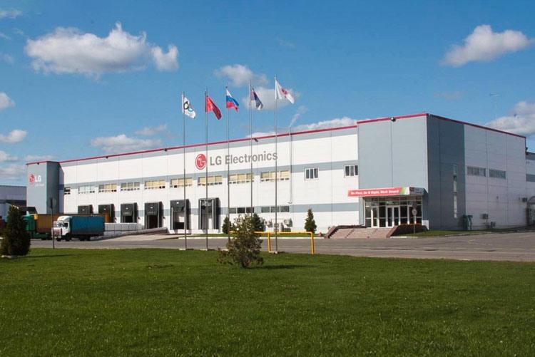 Завод LG Electronics RUS