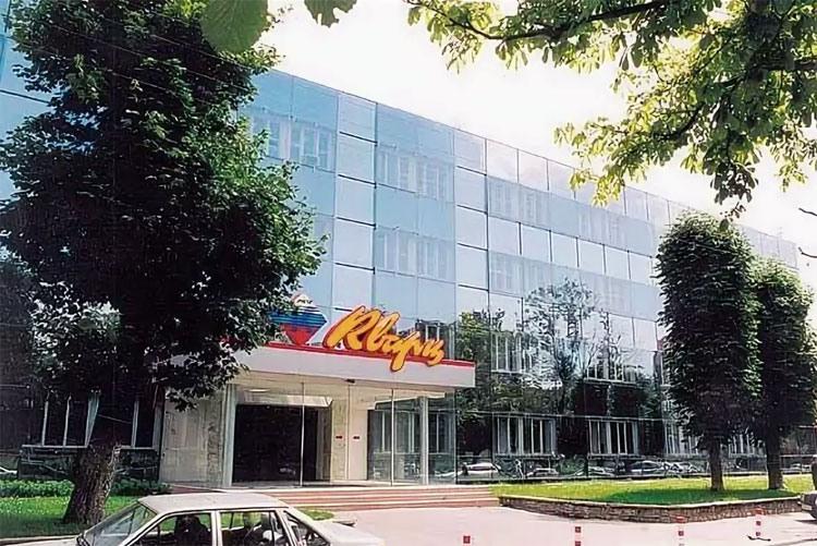 Завод «Кварц» в Калининграде