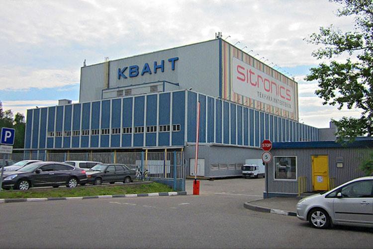 Завод «Квант» в Зеленограде