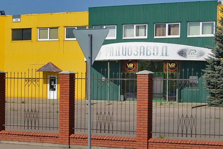 Радиозавод в городе Советске Калининградской области