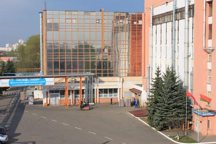 Завод «Мидеа-Горизонт»
