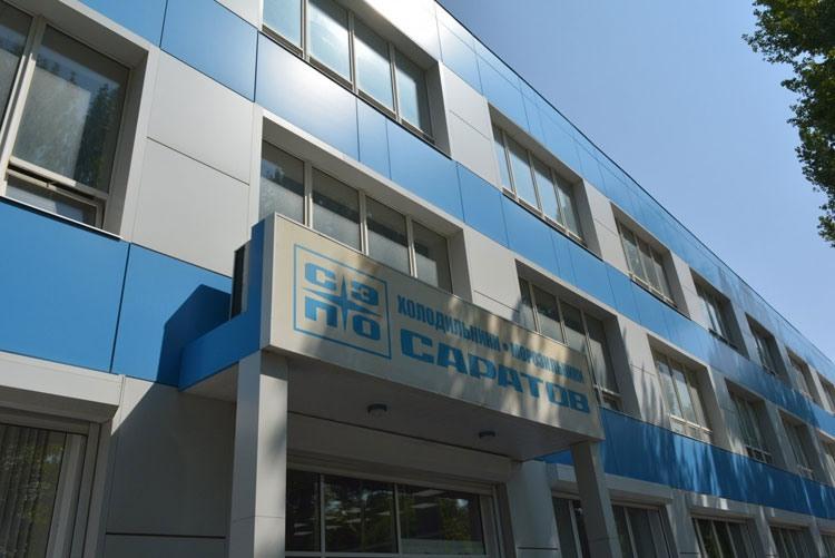 Завод «СЭПО-ЗЭМ»