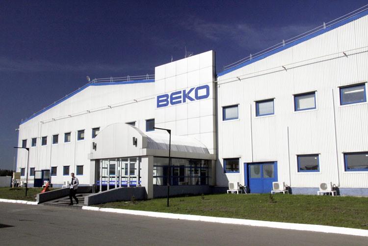 Завод «Беко» в городе Киржач