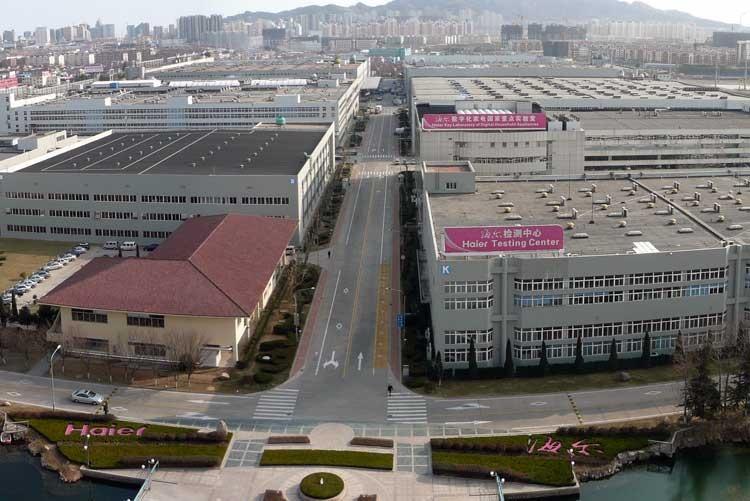 Индустриальный парк Haier в городе Циндао, Китай