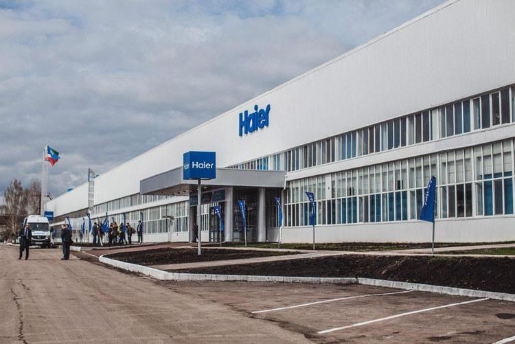 Завод холодильников Haier в Набережных Челнах «Хайер Фридж РУС»