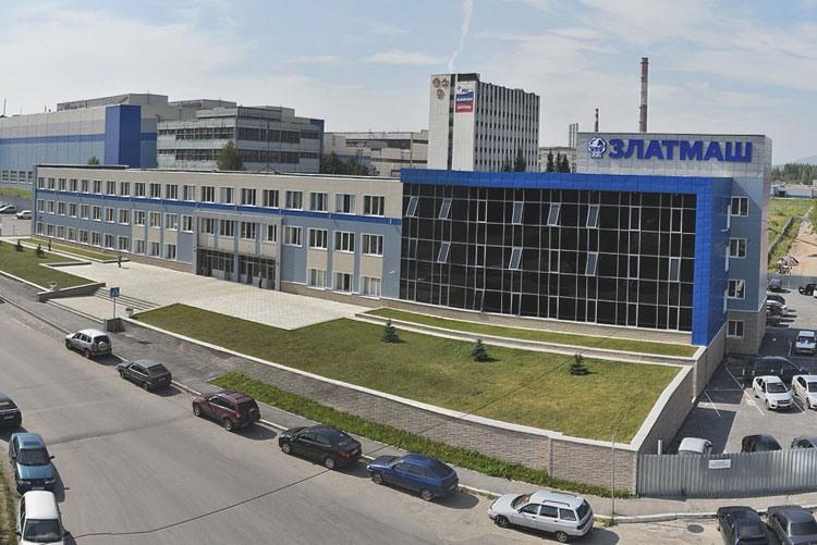 Завод «Златмаш» в Златоусте, Челябинской области
