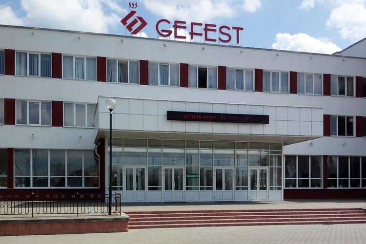 Завод «Гефест-техника»