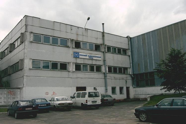 ОАО «Брестский радиотехнический завод»