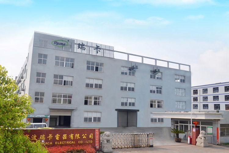 Завод Ningbo Ryaca Electrical