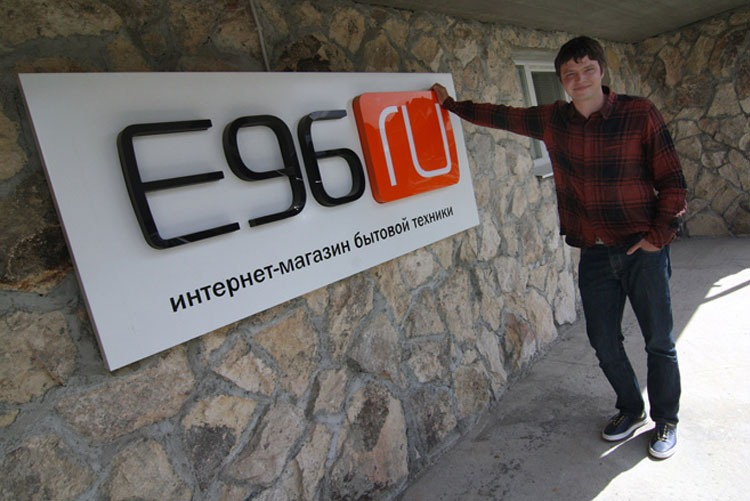 Борис Лепинских, сооснователь E96