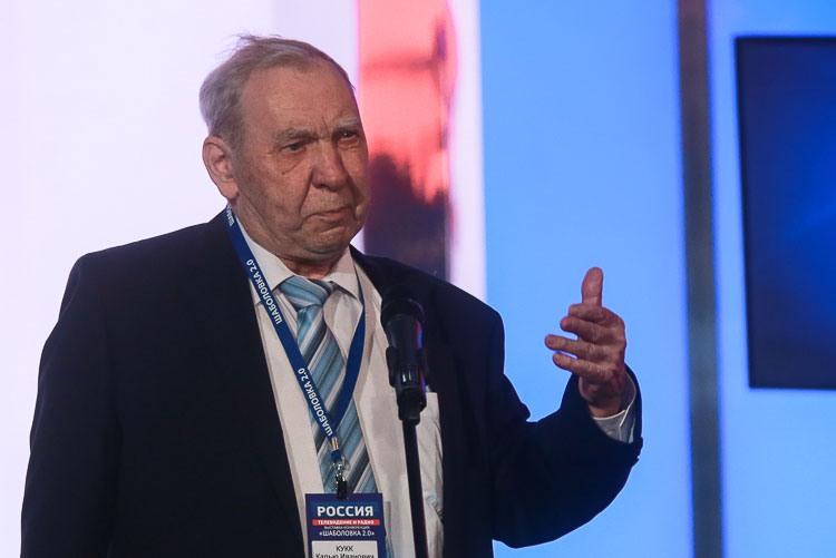 Калью Кукк, главный эксперт МНИТИ, ученый и конструктор