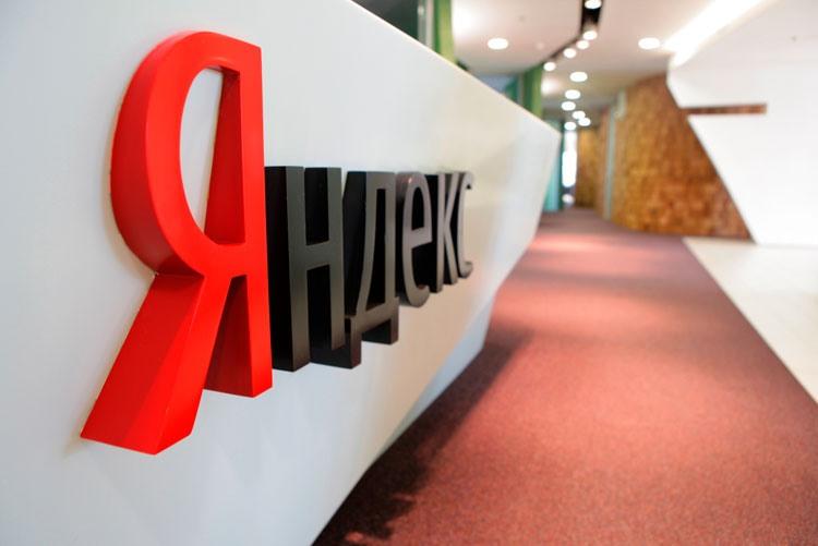 Компания «Яндекс»