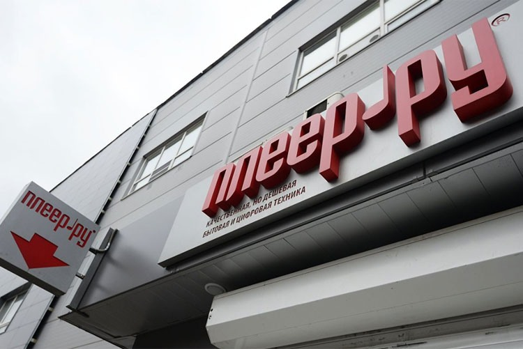 Офис интернет-магазина «Плеер.ру»