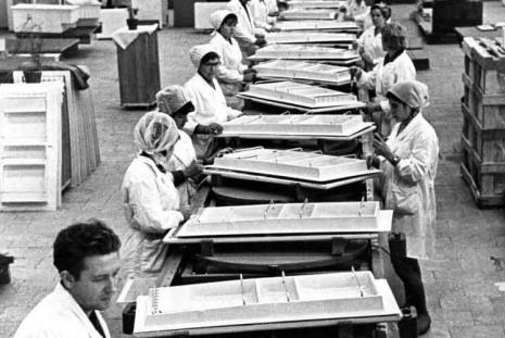 Производственная линия холодильников «Бирюса»