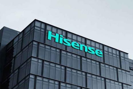 Офис компании Hisense