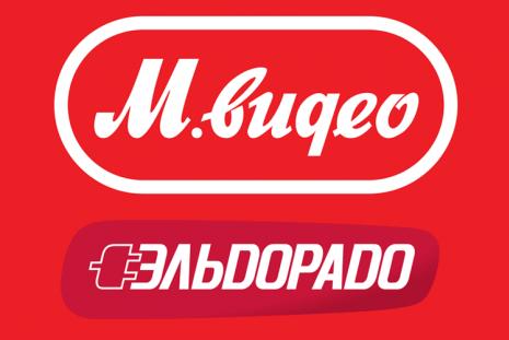 «М.Видео» и «Эльдорадо» теперь одно целое