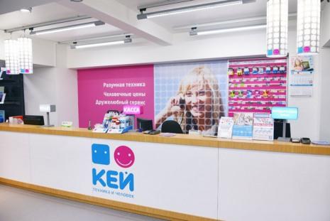 Сеть магазинов электроники «Кей»