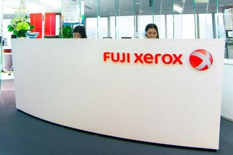 предприятие Fuji Xerox