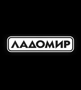 Логотип Ладомир