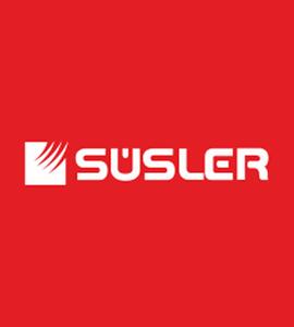 Логотип SUSLER