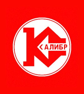 Логотип Калибр