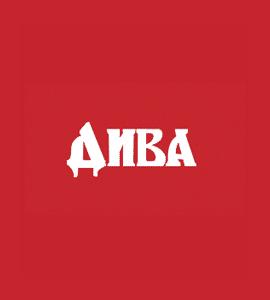 Логотип ДИВА