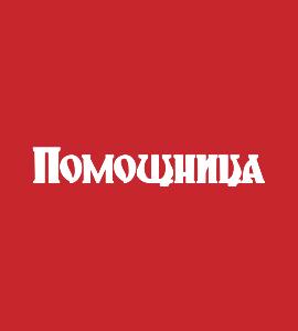 Логотип ПОМОЩНИЦА
