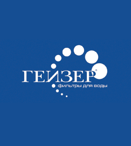 Логотип ГЕЙЗЕР