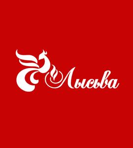 Логотип Лысьва