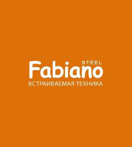 Логотип Fabiano