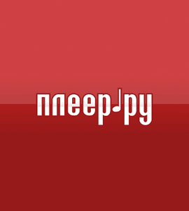 Логотип Плеер.ру