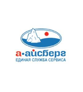 Логотип А-Айсберг