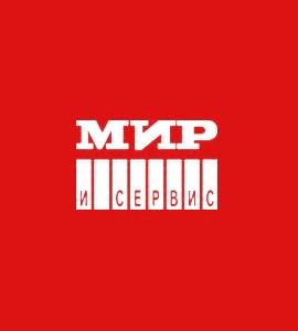 Логотип Мир и Сервис
