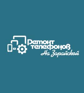 Логотип Ремонт телефонов на Зарайской