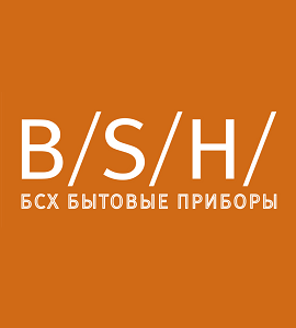Логотип БСХ Бытовые Приборы