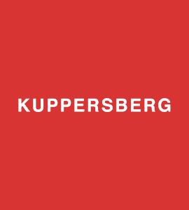 Логотип Купперсберг