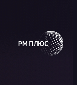 Логотип РМ Плюс