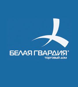 Логотип Белая гвардия