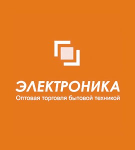 Логотип Электроника