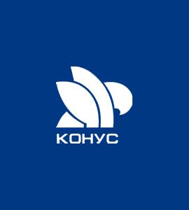 Логотип Конус