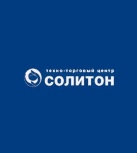 Логотип Солитон