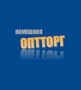 Логотип ОптТорг