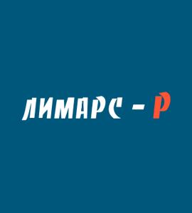 Логотип ЛИМАРС-Р