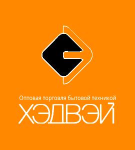 Логотип Хэдвэй