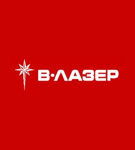 Логотип В-Лазер