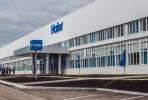 Завод по производству холодильников Haier в Набережных Челнах